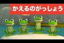 Japonská pieseň