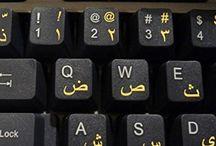 Teclados árabes