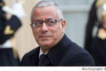 Λυβυη : Συνελήφθη ο πρωθυπουργός της Λιβύης δεν τον απήγαγαν