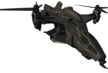 Vehicle_Helicopter