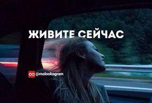 #Никогданесдавайся
