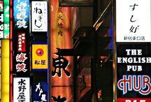 Japan Comic Street-art inspi