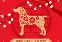 Año Nuevo Chino - Perro 2018