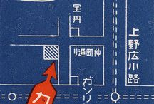 map / 地図の表現