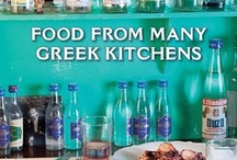 Greek food to try