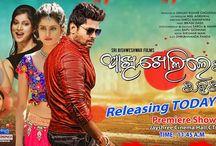 Another Odia flick Akhi Kholile Tu - Tu Hi Tu is releasing today
