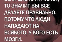 Брюс Ли