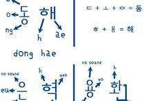 Learning Korean!