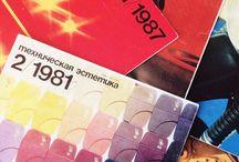 Design Alive / Soviet Design Film Board