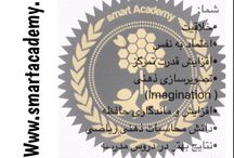 Smart academy / Soroban mental arithmetic class