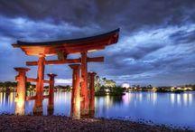 Japão descrito em fotos