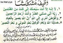 Every Hard Difficulties Dua Wazaif / islamic dua for hard tasks,qaza-e-hajat ke aazmooda amal,jaldi dua qabool hone ka wazifa,namumkin ko mumkin banane ka wazifa,most powerful wazifa for hajat,wazifa for hajat in 3 days in urdu,wazifa for hajat in 1 day,turant hajat puri hone ki dua,namumkin kaam ka wazifa,wazifa for problems