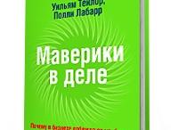 Books / by visska.ru