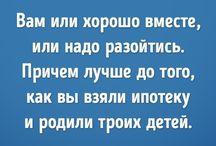 Псих лабковский