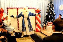 Дед Мороз отжигает