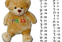 Jewish Baby Gifts / by Bestinbabies.com