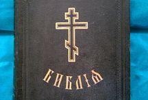 """Антикварные книги / Старинные книги в магазине """"Артефакт"""""""