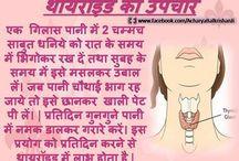 Home Remedies(Hindi Language)