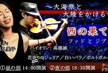 森の響コンサート2015年4月