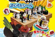 ネコずしニャー太 ぷくぺたシール / http://www.re-ment.co.jp/variety/nekozushi/nekozushi_pukupeta/index.html
