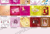 Ευχητήριες κάρτες γάμου / Ευχητήριες κάρτες γάμου  Ευχετήριες κάρτες, Wedding greeting Cards  ΚΑΛΛΙΟΠΕΙΑ