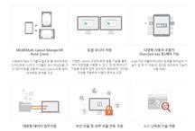 UI_WebPage