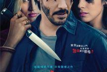 Films opening 2015-11-12