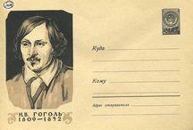 УКРАИНА/UKRAINE / На почтовых маркированных конвертах изображены виды украинских городов, памятников, достижений украинской культуры и великие украинцы.