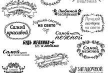 фоны и текстуры