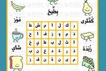 arapca faliyeti