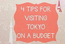 Budget holidays in Tokyo / Tips For Visiting Tokyo On A Budget, budget holidays in Tokyo, how to visit Tokyo on a budget