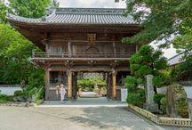 "Sacred 88 Shikoku Pilgrimage Sites in Tokushima, Japan. / Ryōzen-ji (霊山寺) is a Kōya-san Shingon temple in Naruto, Tokushima Prefecture, Japan. The first Temple of the 88 Shikoku Pilgrimage (四国遍路). Founded by Gyōki (行基) during the Tenpyō era (天平 - August 729 through April 749). Yūben Shinnen (宥辡 真念) identified Ryōzen-ji (霊山寺) as the first place of his ""Shikoku Henro Road Guide"" (四国遍路道しるべ) of 1687.  It is customary to return to Ryōzen-ji as an orei mairi or thanksgiving visit upon completing the pilgrimage."