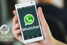 Forulike واتساب تصدر تحديث جديد لتطبيقها بمميزات جديدة رائعة ! تعرف عليها للأندرويد والآيفون Whatsapp Update