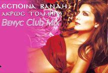 New promo song... Δέσποινα Βανδή - Άκρως Τολμηρό (Benyc Club Mix)