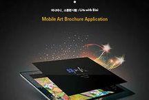 Mobile Art Brochure