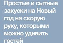 Ruština