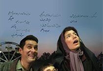 پیش شماره 2 نشریه سینمای خانگی