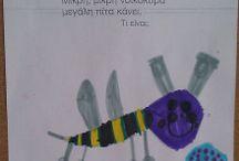 Μέλισσες / Τα πάντα για τις μέλισσες στο νηπιαγωγείο...