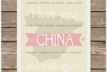 China<3  / by Caitlin Clausing