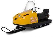 Снегоход Буран / Мы предлагаем все модели отечественных снегоходов Буран, Тайга. Также мы продаем любые запасные части для любого снегохода. http://snegohod-extreme.ru/snegohody/buran