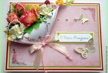 Самодельные открытки