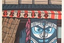 Katsuyuki Nishijima / Born 1945 - Woodblock prints