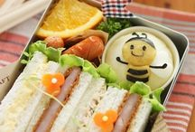 *お弁当*