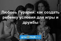 MOMMIES - статьи