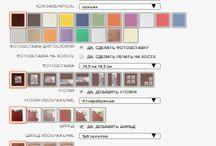 Калькулятор цен на фотокниги / фотокнига киев цена, цены на фотокниги, сколько стоит фотокнига