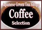Japanese Coffee / Japanese Coffee from Japan