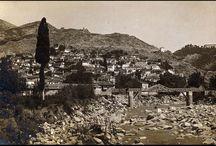 Old Xanthi
