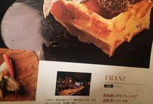 東京レストラン