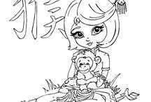 Astro chinoise singe