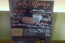 Starbucks Daily Offerings Japan